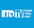 RTG TV - Russian Travel Guide